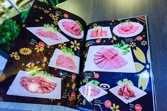 เมนูอาหารร้าน Gyu Gyu Tei ราชพฤกษ์