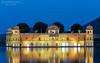 The gorgeous Jal Mahal (Ashk81) Tags: royal rajasthan palaces jaipur night dusk long exposure jal mahal jalmahal travel architecture incredibleindia india