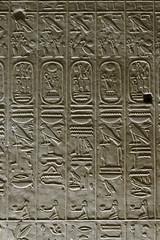 Seti I / Menmaatre (Chris Irie) Tags: egypt abydos seti rameses relief hieroglyphs