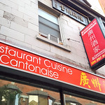 Restaurant Cuisine Cantonaise thumbnail