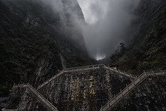 Stairway to Heaven's Door | Tianmen Mountain (londondesigner.com) Tags: gate heaven door china zhangjiajie mist rock mountain
