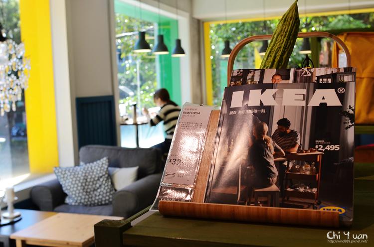 IKEA House16.jpg