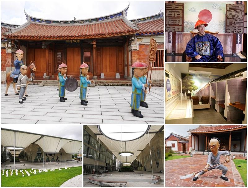 高雄旅遊.鳳山景點.鳳儀書院.大東文化藝術中心page