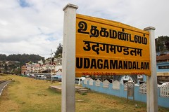 (julianinlondon) Tags: steam train nilgiri railway india tamil nadu udagamandalam ooty