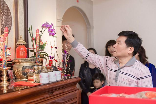 三重彭園, 三重彭園婚宴, 台北婚攝, 紅帽子, 紅帽子工作室, 婚禮攝影, 婚攝, 婚攝紅帽子, 婚攝推薦, 彭園婚攝, Redcap-Studio-75