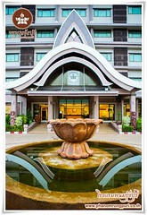 Hotels near Nangrong Buriram โรงแรม ที่พัก รีสอร์ท นางรอง บุรีรัมย์