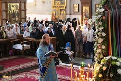 5. The solemn all-night vigil on the feast of the Svyatogorsk icon of the Mother of God / Торжественное всенощное бдение праздника Святогорской иконы Божией Матери