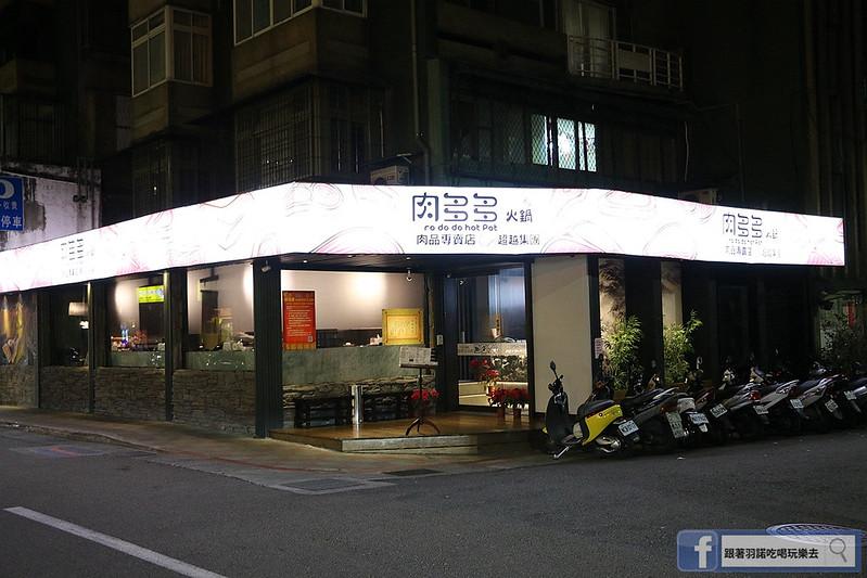 肉多多火鍋-肉品專賣店003