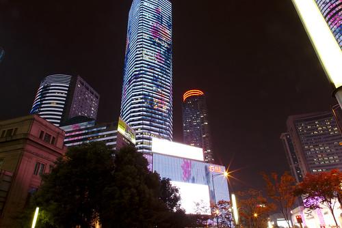 Nanjing by night