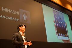 katsuhito-mihashi_8688769808_o