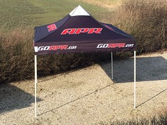 Quick Folding Tent Kounis & Kounis APR Greece