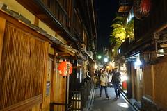 DSC08663 (jon.power22) Tags: japan kyoto pontocho street pontochō hanamachi