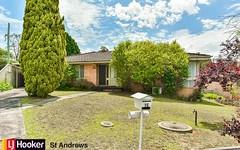 15 Weemala Crescent, Bradbury NSW