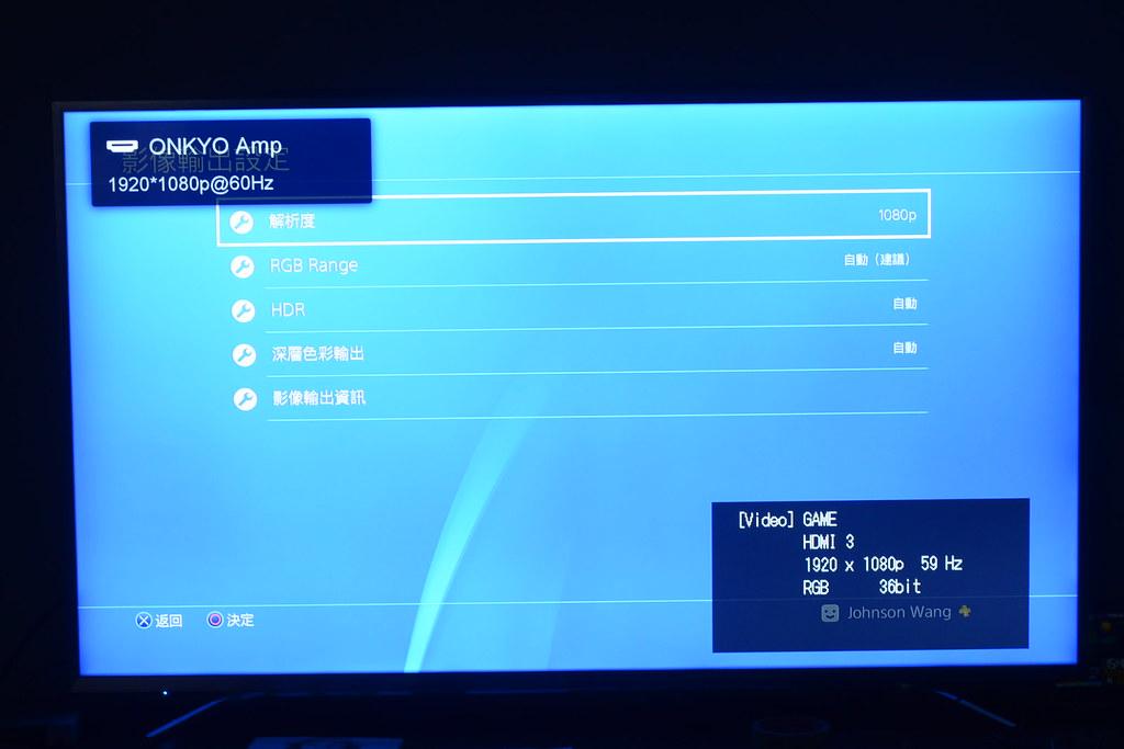 PS4 Pro 1080P