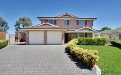 51 Ivy Avenue, McGraths Hill NSW