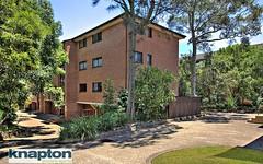 17/81-83 Croydon Street, Lakemba NSW
