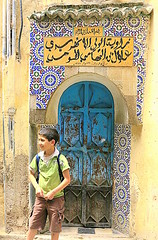 Marrakech child guide (deeptipahwa) Tags: architecture northafrica morocco tiles moroccon colorfulwalls