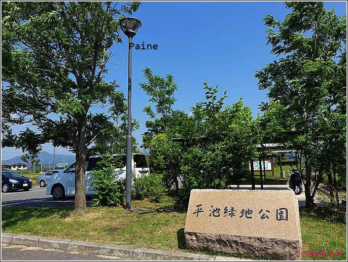 和歌山大池遊園-平池綠地公園 (16).JPG