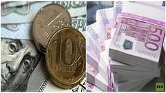 اليورو عند أدنى مستوى مقابل الروبل (e279c75b5733ea5526b1358d3e766996) Tags: اليورو عند أدنى مستوى مقابل الروبل