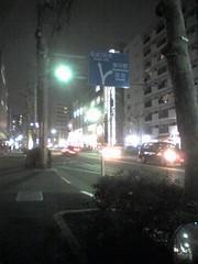 244: nearing home (ento) Tags: tokyo signpost tokaido withwzero3