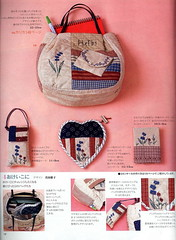 PQT113_8 (HelenPalsson) Tags: magazine japanese quilt patchwork japanesecraftbooks craftbook tsushin patchworkquilttsushin pqt pqt113