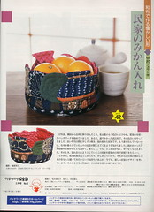 pc46_11 (HelenPalsson) Tags: club magazine japanese craft quilting patchwork handbag japanesecraftbooks craftbook patchworkclub pc46