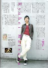 松田龍平 画像36
