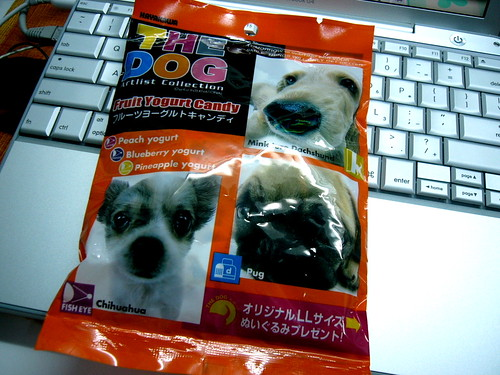 The Dog sweets