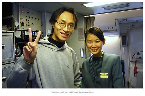 EVA-Airline stewardess