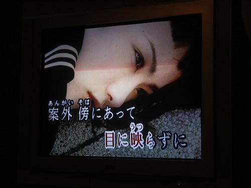 カラオケ・ウイズ・メグミ