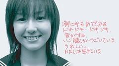 沢尻エリカ_pic1