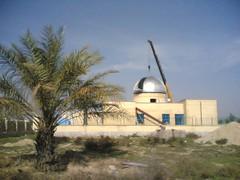 Bushehr Observatory