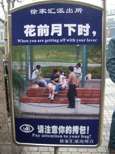 funny translation