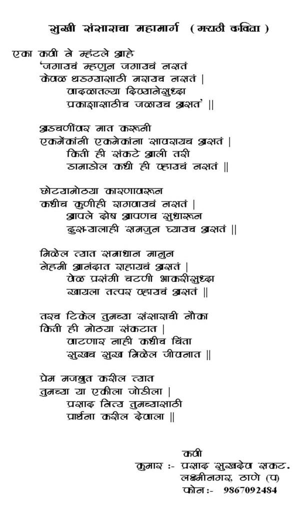 Bhondla songs pdf : Intermediate Level Hindi : A Textbook