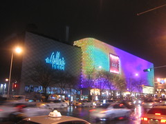 Galleria dept. store (Matthijs Gall) Tags: korea seoul amusementpark lotte lotteworld pretpark