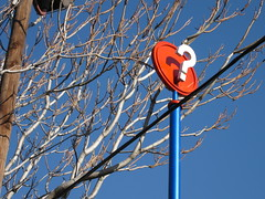 ? (PetroleumJelliffe) Tags: nyc blue red sky ny tree branches diagonal queens questionmark longislandcity