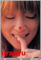 sns_uraayu_cover (Havi Photo) Tags: ayumi hamasaki