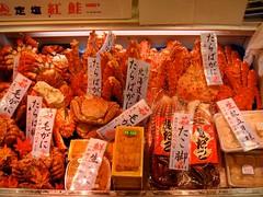 Mercato (antoniogallo1960) Tags: mercato giappone tokio