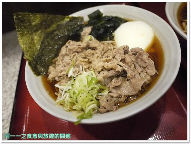 日本東京旅遊美食名代富士蕎麥麵そば平價拉麵24小時宵夜image014