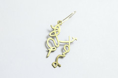 kizuna (saorikunihiro) Tags: japanese earring hiragana accesory