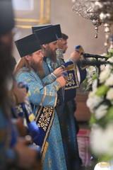 114.The Commemoration of the Svyatogorsk icon of the Mother of God /  Празднование Святогорской иконы Божией Матери