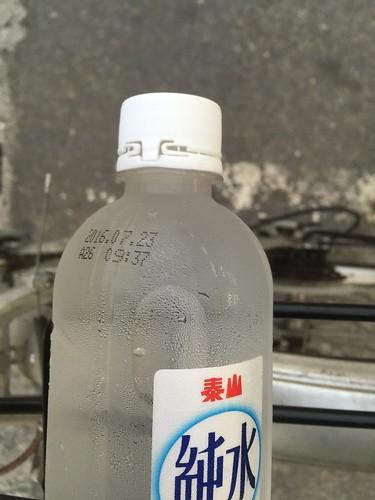 【生活體驗】新形態的瓶裝水~不脫落蓋款的泰山純水,出門便利又安心的好選擇~ 民生資訊分享