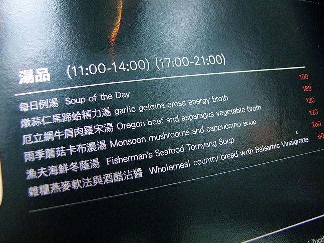 DSCF8399_副本
