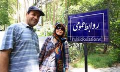 Tehran PR department (blondinrikard) Tags: travel iran tehran teheran saadabad 2015 thesaadabadpalace