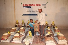 Ramadhan Relief for Families in Yemen (2015) (Ummah Welfare Trust) Tags: poverty charity hope war desert islam east relief hunger muslims middle activism ramadan humanitarian strife humanitarianism