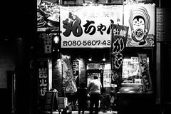 Tight (Peapotty) Tags: night nikon street nikkorq adapted eos lowlight 135mm f35 canon kurumeshi fukuokaken japan jp
