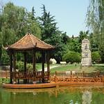 Sanmenxia-Park