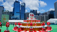 Lai Yuen Super Summer 2015 (crystalchan777) Tags: street city pink red mountains love beautiful cake architecture clouds buildings fun happy photography robot model cityscape play place outdoor dream sunny bluesky games 66 teenage    properies childrendream