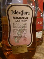 Isle of Jura 10yo 43% (eitaneko photos) Tags: tokyo march bottle jura single whisky isle cl 43 malt 2015 10yo
