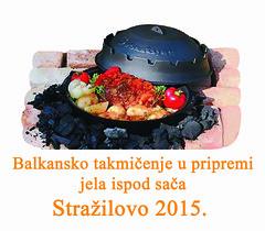 Balkansko (vikendica) Tags: peka vikendica strazilovo ispodsaca sa sacijada ispodpeke vremejenovac